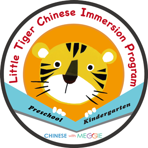 Little Tiger Chinese Immersion Program